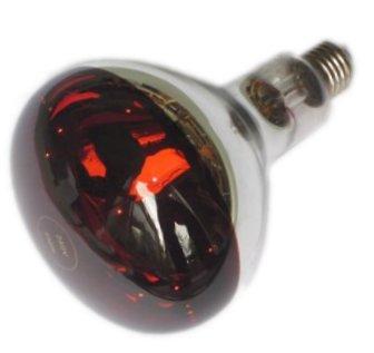 250w RUBY Bulb Emitter (Pig Lamp)
